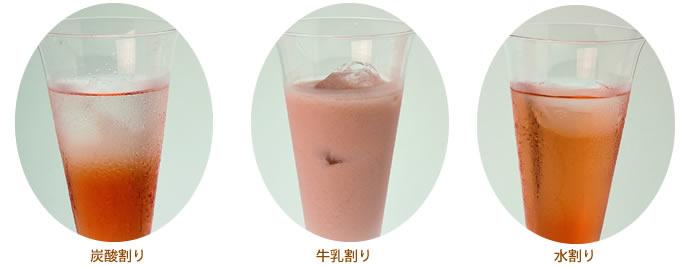 いちご酢 あまおう酢 博多あまおうを使った飲む酢の炭酸割り 牛乳割り 水割り