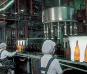 酢造り安全・安心工場検査