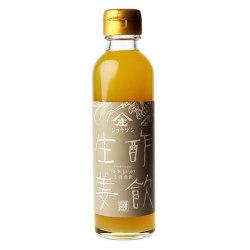 【飲む酢】酢飲 生姜
