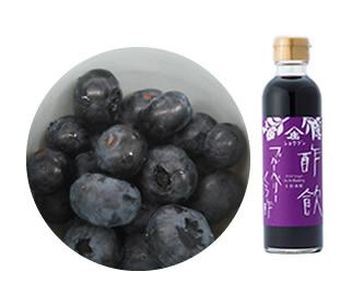 有機玄米くろ酢にブルーベリー果汁と  蜂蜜を加えたスッキリとした飲み口の  お酢飲料