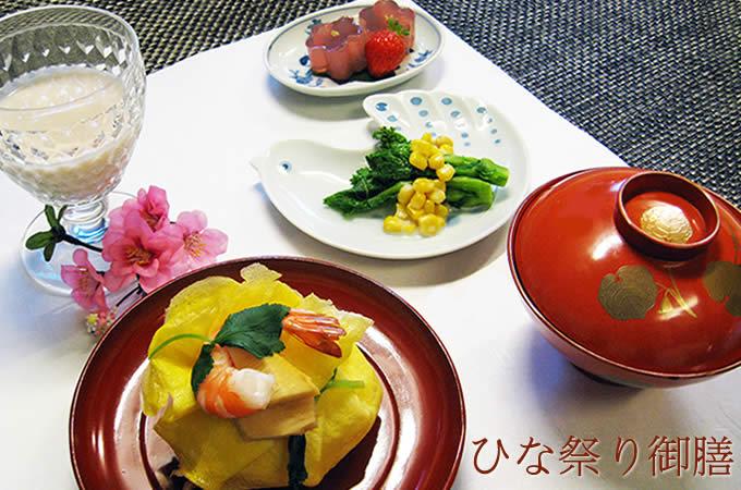 ひな祭り御膳、茶巾寿司と甘酒他2品