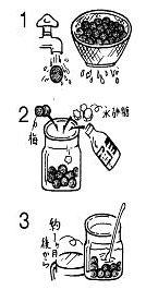 梅酢ドリンクレシピ